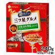 銀のスプーン 三ッ星グルメ お魚・お肉・野菜レシピ 240g 銀のスプーン 関東当日便