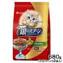 銀のスプーン お魚・お肉・野菜入 680g G-06 キャットフード 銀のスプーン 関東当日便