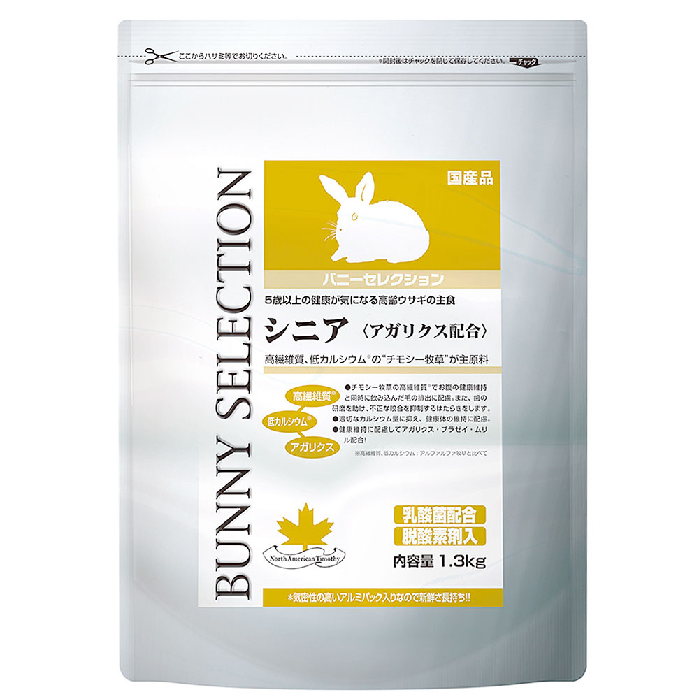 イースター バニーセレクション シニア 1.3kg うさぎ フード 高齢 関東当日便