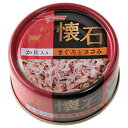 箱売り 懐石缶 かに入りまぐろとささみ 80g 1箱48缶 キャットフード 懐石 関東当日便