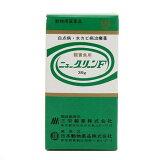 動物用医薬品 魚病薬 ニューグリーンF 35g 熱帯魚 金魚 薬 関東当日便