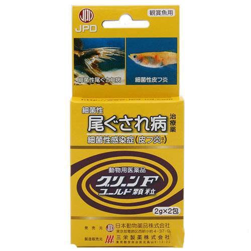 動物用医薬品 観賞魚用魚病薬 ニチドウ グリーン...の商品画像