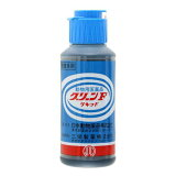 動物用医薬品 魚病薬 グリーンF リキッド 100mL 熱帯魚 金魚 薬 関東当日便