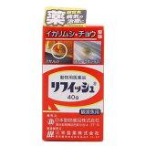 動物用医薬品 魚病薬 リフィッシュ 40g(12トン用) 金魚 寄生虫 薬 関東当日便