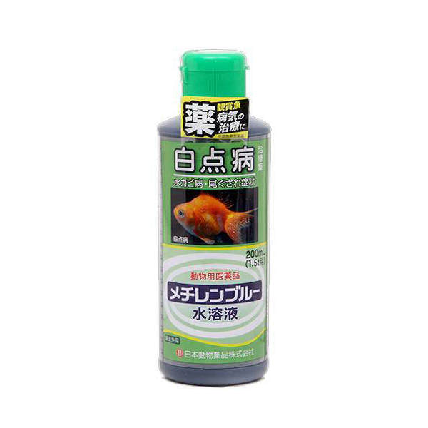 動物用医薬品 観賞魚用魚病薬 ニチドウ メチレン...の商品画像