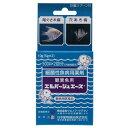 動物用医薬品 観賞魚用魚病薬 ニチドウ エルバージュエース 10g(5g×2包) 熱帯