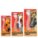 FIDO スーパーフレックスボーン M 犬 犬用おもち