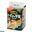 JOYPET(ジョイペット)ザ・しつけ トイレの学習シーツ ワイド 32枚 ずれないテープ付 関東当日便