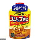 400 ml of wax Kanto day convenience for slip prevention beds for Johnson trading JOYPET (Joey pet) dogs