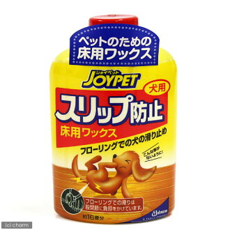 Johnson trading JOYPET ( joypetto ) dog slip prevention floor wax 400 ml Kanto day sailings