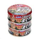 箱売り はごろもフーズ ねこまんま こだわりのまぐろ チーズ入り 80g×3缶 お買得18セット(計54缶) キャットフード 関東当日便