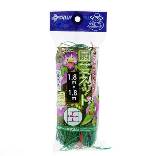 緑のカーテン園芸ネット1.8×1.8m関東当日便