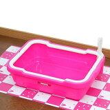 しつけるトイレC-M ローズピンク 猫トイレ 猫用トイレ