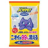 シリカサンド クラッシュタイプ 4.6L 猫砂 シリカゲル 関東当日便