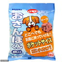 デビフ おさんぽくん 豆乳入り ビーフ 75g(15g×5袋) 正規品 犬 おやつ デビフ 関東当日便