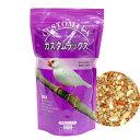 カスタムラックス 文鳥 0.83L 鳥 フード 餌 えさ 種 穀類 関東当日便