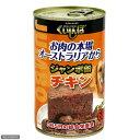 くいしんぼ ジャンボ缶 チキン 680g ドッグフード くいしんぼ 関東当日便