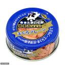 食通たまの伝説 まぐろプレーン 80g キャットフード 国産 三洋食品 関東当日便