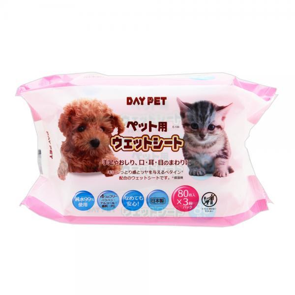 お得用 ペット用 ウェットシート 80枚×3P 犬 猫 小動物 ペット用ウェットティッシュ…...:chanet:10150827