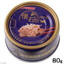 懐石zeppin缶 まぐろ白身とささみ 80g キャットフード 懐石 関東当日便