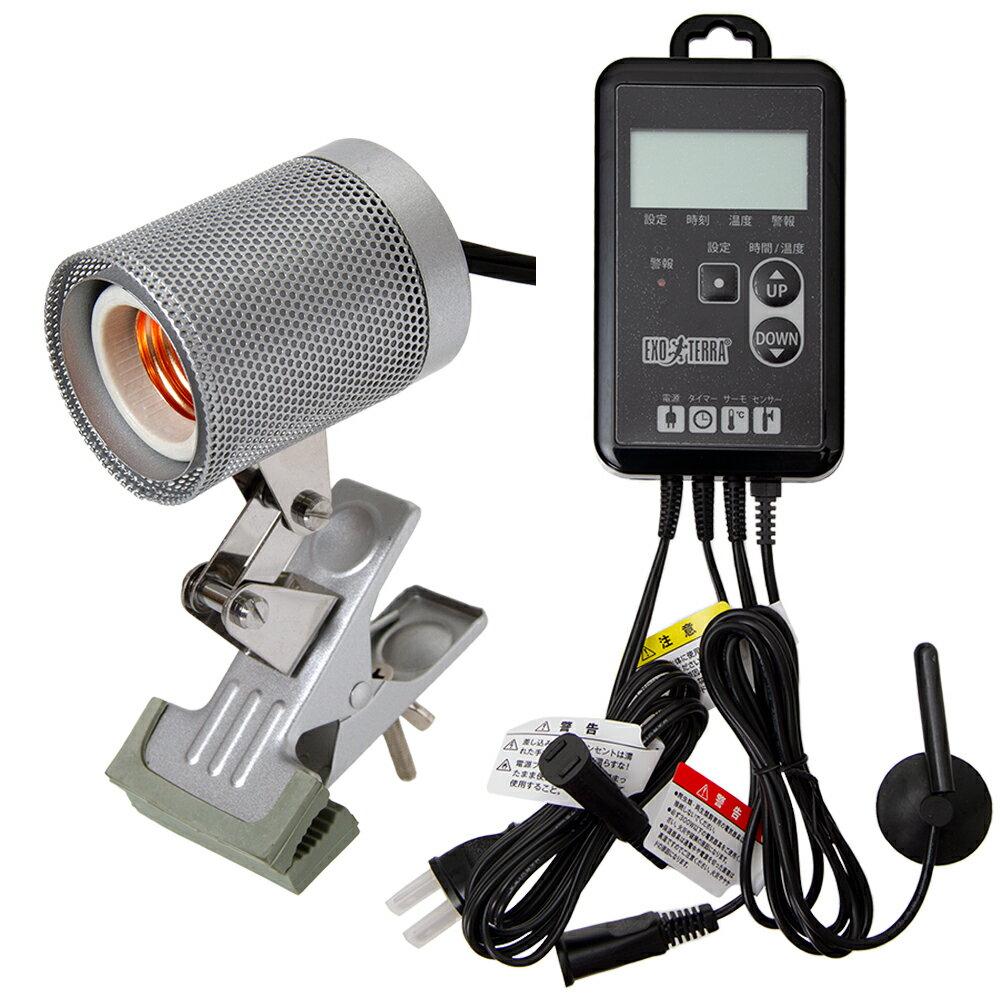 GEX タイマーサーモ RTT−1 + クリップスタンド テラ(口金E26) 爬虫類 関東当日便