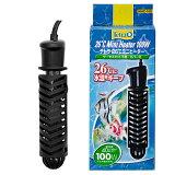 テトラ 26℃ミニヒーター 100W 安全カバー付 MHC−100 熱帯魚 水槽用 ヒーター 関東当日便