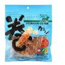 NEO ササミ巻きクッキー ミルク風味 8本入 犬 おやつ ささみ 関東当日便