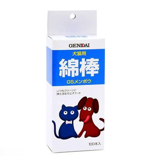 現代製薬 犬猫用 綿棒 GSメンボウ 100本入...の商品画像