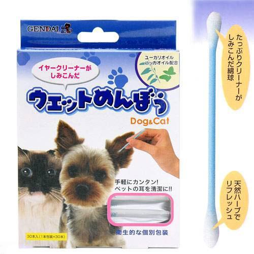 現代製薬犬猫用ウェットめんぼう30本入り犬耳ケア用品関東当日便