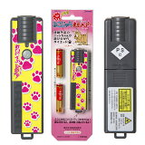 脱メタボ ねこじゃらビーム(BEAM) 単4電池2本付き 猫 猫用おもちゃ 光る ビーム 関東当日便