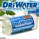 Dri Water(ドライウォーター) 小 190g 関東当日便