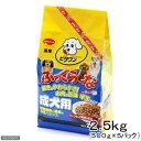 アウトレット品 ビタワン ふっくらーな 成犬用 ビーフ味と8種類の野菜入り 2.5kg(500g×5パック) 訳あり 関東当日便