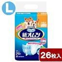 ユニチャーム ペット用 紙オムツ Lサイズ 26枚 おもらし ペット 関東当日便