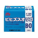 森乳 ワンラック ビヒズスオリゴ 1g×20包 犬 サプリメント 関東当日便