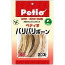 ペティオ バリバリボーン ビッグサイズ 200g 犬 おやつ アレルギー 関東当日便