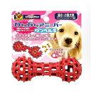 ドギーマン カムガムアミーバー ダンベル S 犬 犬用おもちゃ 関東当日便