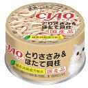 箱売り いなば CIAO(チャオ) ホワイティ とりささみ&ほたて貝柱 85g お買得24缶入り キャットフード CIAO チャオ 関東当日便