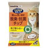 ニャンとも清潔トイレ 脱臭・抗菌チップ 大きめの粒 2.5L 猫砂 木材 燃やせる 関東当日便