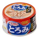 箱売り いなば CIAO(チャオ) とろみ ささみ・かつお ホタテ味 80g お買得24缶入り キャットフード CIAO チャオ 関東当日便