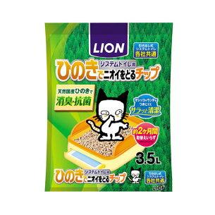 ライオン ペットキレイ