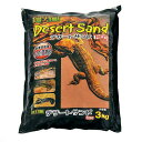GEX エキゾテラ デザートサンド レッド 3kg 爬虫類 底床 敷砂(陸棲用) ジェックス 関東当日便
