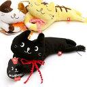 ボンビ ねこだっこまくら クロ 猫 猫用おもちゃ ぬいぐるみ 関東当日便