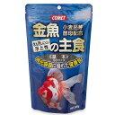 コメット 金魚の主食(水を汚さない浮上性) 基本 300g 金魚のえさ 関東当日便