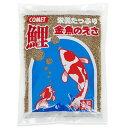 コメット 鯉・金魚のえさ 小粒 400g 金魚のえさ 関東当日便