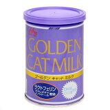 ワンラック ゴールデンキャットミルク 130g 哺乳期・養育期の子猫用 猫 ミルク 関東当日便