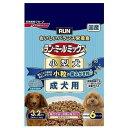 ラン・ミールミックス 小型犬用 小粒の歯みがき粒入り 1〜6歳 成犬用 3.2kg(小分け6パック) 関東当日便