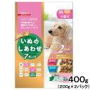 いぬのしあわせ 贅沢ブレンド 小型犬 7歳以上の高齢犬用 400g(200g×2パック) ドッグフード いぬのしあわせ 関東当日便