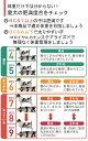 ロイヤルカナン SHN ミニ ライト 成犬・高齢犬...