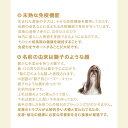 ロイヤルカナン BHN シーズー 子犬用 1.5kg ...