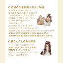 ロイヤルカナン BHN シーズー 成犬・高齢犬用 ...